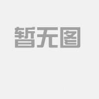 朱武31商标分类