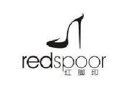 红脚印 REDSPOOR25商标分类