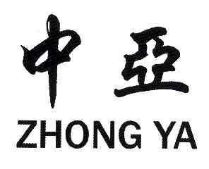 中亚44商标分类