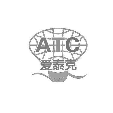 爱泰克 ATC22商标分类
