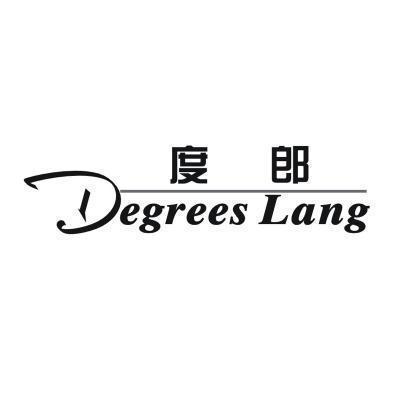 度郎 DEGREES LANG25商标分类