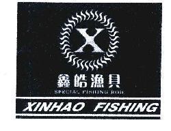 鑫皓渔具 SPECIAL FISHING ROD XINHAO FISHING28商标分类